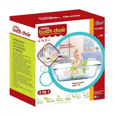 Стульчик для купания Baby batch chair 2 в 1