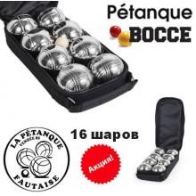 Набор для игры Петанк Бочче 16 шаров