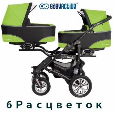 Коляска для двойни BabyActive Twinni