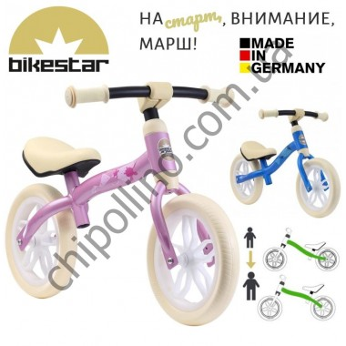 Беговел Bike Star Eco Flex 10 Cream