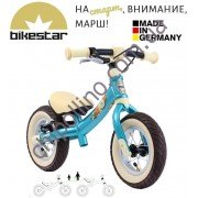 Беговел Bike Star Sport Flex 10 Turquoise