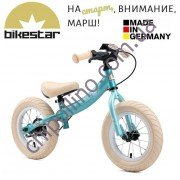Беговел Bike Star Sport 12 XL Turquoise