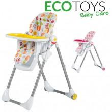 Стульчик для кормления Ecotoys Baby Care LHB 028