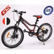 Велосипед подростковый GSBIKE Junior MTB 20 ALU