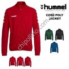 Кофта спортивная детская Hummel CORE POLY JACKET