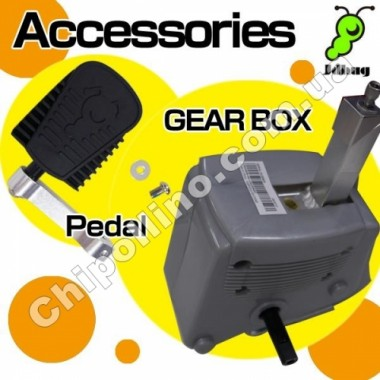 Педальный блок для беговела JD BUG Gear Box