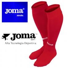 Футбольные гетры Joma CLASSIC-103