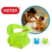 Cтульчик для купания KETER Bath-Ring