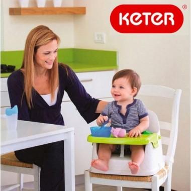 Бустер для кормления Keter Easy Dine