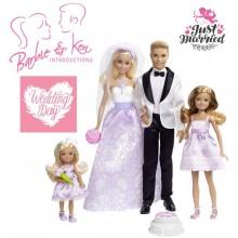 Набор кукол Барби Свадьба Barbie I Can Be A Bride Wedding Day Set Mattel DJR88