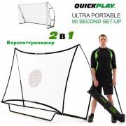 Футбольные ворота-тренажер футбольный 2в1 Quickplay Rebounder Combo 2,4x1,5м