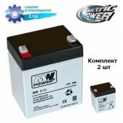 Аккумулятор для электросамоката Razor E100 (комплект из 2 шт)