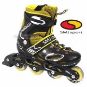 Ролики детские раздвижные SMJ sport Boy Yellow