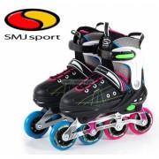 Ролики детские раздвижные SMJ sport RX21 unisex