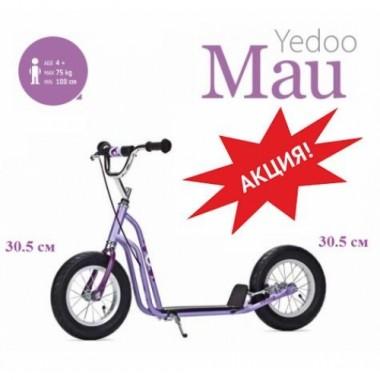 Самокат YEDOO MAU V Brake (Star Line) 4+