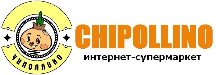 Интернет магазин chipollino.com.ua